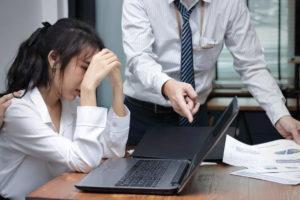 Wrongful dismissal